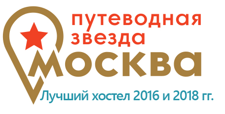 moscow cup